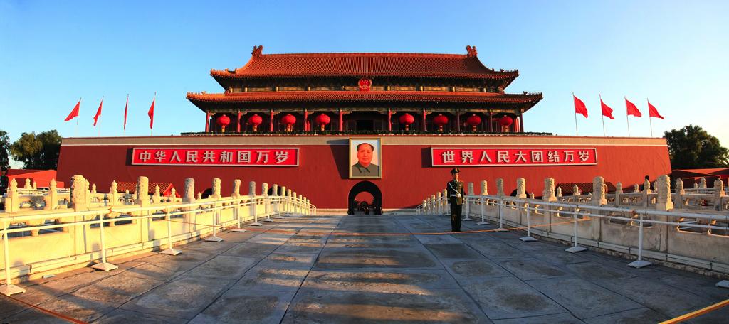 12-02-2014_Tiananmen_beijing_Panorama